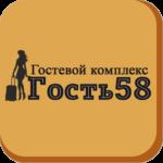 Гостиничный комплекс Гость58